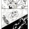 Peter Pandora: Page 7
